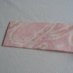 Photo4: dateobi  (thin belt for Kimono, Yukata)