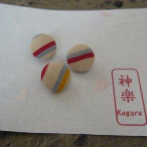 Photo1: Stripes buttons (6 pcs) made of kimono fabric