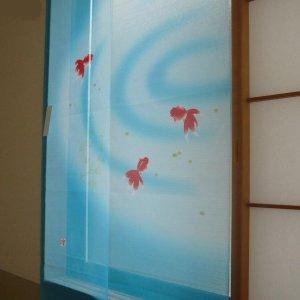 Photo5: Cool gold fish curtain (Noren)