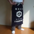 It's rare! Japanese special apron (Soy sauce factory)