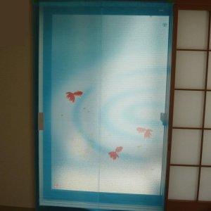 Photo2: Cool gold fish curtain (Noren)