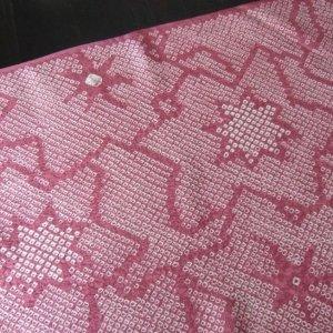 """Photo2: Pink """"Shibori""""cloth - kimono fabric"""